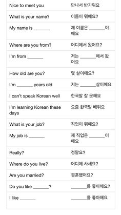 - Posts tagged easy to learn korean Korean Words Learning, Korean Language Learning, Korean Language To English, English Grammar, Easy Korean Words, Korean English, English English, German Language, Japanese Language