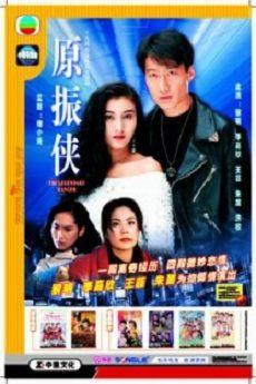 download hk tvb drama
