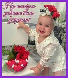 Montreal Botanical Garden, Logo Design, Flower Girl Dresses, Wedding Dresses, Babies, Cards, Animals, Fashion, Bride Dresses