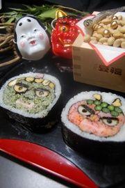 For Setsubun  Festival!