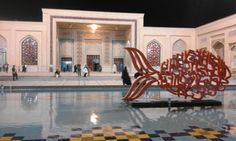 Emam Reza's brothers holy shrine | Shiraz, Iran