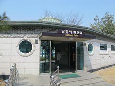Public toilet, Suwon, South Korea.