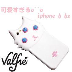 ブランド : Valfre ヴァルフェー【 商品 特徴 】白猫ブランコちゃんもかわいいキャットアイフォンシックスケース!シリコンで肌触りやわらか!立体形状の猫ちゃんに惚れる!【色】( アイフォンケース アイホン ) 猫アイフォンシックスケース【サイズ】 iphone6カバーiphone6sケース横のボタン用の枠は穴に指を奥まで入れてご操作ください。シリコンの為枠は柔軟性がございます。もしくは取り外してご使用ください【素材】シリコンケース*海外製品は商品にのりや傷色むらやメッキムラがございます。海外では通常販売している商品レベルでブランドが不良品としていないため不良品となりません。*柄出方は商品ごとに異なります。画像は参照用でご覧ください。*カメラの形状は画像と異なる場合がございます。
