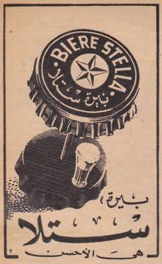 Stella Beer Ad