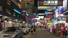 Ladies market//Hong Kong