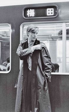 Bowie 80s