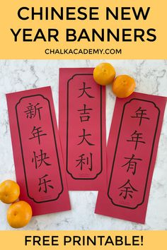 china traditional Decorate your home with beautiful printable Chinese New Year banners! Choose from various Chinese greetings in simplified and traditional Chinese to celebrate Lunar New Year. Chinese New Year Crafts For Kids, Chinese New Year Activities, Chinese New Year Decorations, Chinese Crafts, Chinese New Year Greeting, New Years Activities, Chinese New Year 2020, New Years Decorations, New Year's Crafts