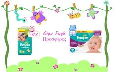 Φωτογραφία New Baby Products, Packing, Bag Packaging