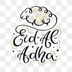 Eid al adha lettering passing into a stylized ram of fine lines in black and gold design PNG and Vector Vintage Lettering, Hand Lettering, Eid Al Adha Greetings, Eid Stickers, Happy Eid Al Adha, Photo Frame Design, Greeting Card Template, Funky Art, Background Banner