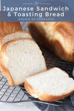 Delicious, classic Japanese bread, that is both soft and light, but with a lovely, spongy crumb. Makes great toast and sandwiches! No Yeast Bread, No Rise Bread, Yeast Bread Recipes, Bread Baking, Japanese Sandwich, Japanese Bread, Rock Crock Recipes, Cooking Recipes, Jiffy Cornbread Recipes