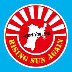 RISING SUN AGAIN:dolphin design:So-netブログ