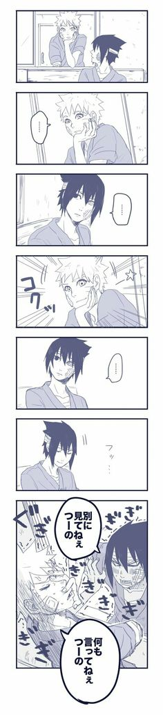 Poor Naruto... Sasuke is once again beating him half to death... *Sigh* #Naruto