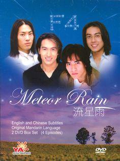 Meteor Rain.