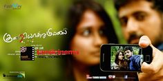 #KuraiOndrumillai Movie Review : Rural route - http://tamilcinema.com/category/reviews/