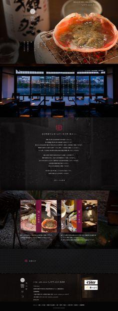 先斗町の京町屋で和食を「ロビン」