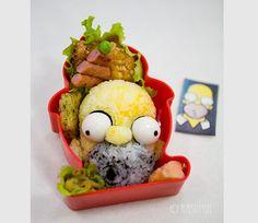 Homero Lunch