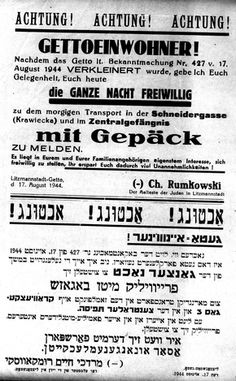 Lodz, Poland, A request for volunteers for a transport, 17/08/1944.