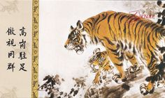 1pcs China Meticulous Tiger Painting Calligraphy Postcard Tiger Couple #24