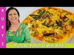 (10) Panjabi Style Pakoray Wali Kardi ya Kadhi Recipe in Urdu Hindi - RKK - YouTube