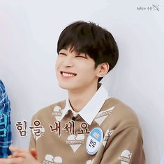 Find images and videos about gif, Seventeen and wonwoo on We Heart It - the app to get lost in what you love. Woozi, Jeonghan, Seventeen Memes, Seventeen Wonwoo, Seventeen Debut, Vernon, Hip Hop, Jeongguk Jeon, Seventeen Wallpapers