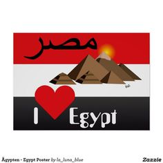 Ägypten - Egypt Poster Playing Cards, Movie Posters, Art, La Luna, Sticker, Pictures, Art Background, Playing Card Games, Film Poster