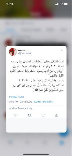 Twitter Justmasami Arabic Jokes Jokes Twitter