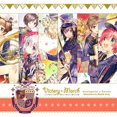 Victory★March [3]