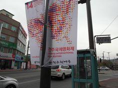 강원랜드 와이배너 - Google 검색 - 아이덴티티, 타이포