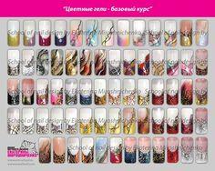 e.mi nails - Google-søk