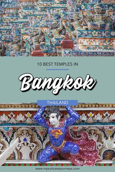 With there being so many temples in Thailand, it can be overwhelming choosing which to see. Here are 10 best temples in Bangkok that will blow your mind! Travel Tips For Europe, Asia Travel, Travel Destinations, Bangkok Travel, Bangkok Thailand, Reclining Buddha, Wat Pho, Golden Buddha, Batman Figures