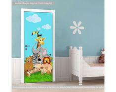 615af573d71 Safari animals, αυτοκόλλητο πόρτας παιδικό , δείτε το! Έπιπλα, Οικιακή  Διακόσμηση