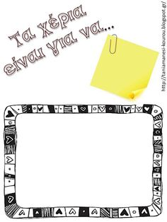 Classroom Management, Bullying, Layout, Page Layout, Bullying Activities, Persecution
