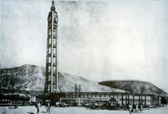 Citte Industrialle,1917 Tony Garnier