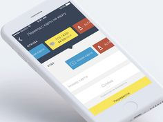 C2C Money transfer for mobile bank by Sergey Marchenko