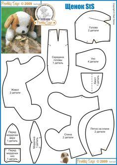 Сегодня на очереди щенок с большим пятном на спине. Для пошива игрушки можно взять мохер, мех или попробовать сшить игрушку из флиса. Обратите внимание, что все детали имеют буквенные обозначения - это для облегчения сборки.