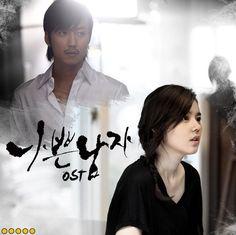 Dramas, Ga In, Gong Yoo, Mp3 Song, Pop Singers, Best Actor, Cinema, Actresses, Kpop