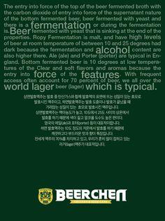 비어첸 포스터