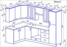 Кухня Венеция  Размеры изделия Длина: 300 см с учетом плиты на 60 см Высота: 205 см Ширина: 160 см Глубина: 60 см