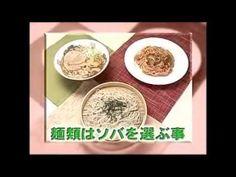 2週間で驚きのダイエット成果!① テレビ初公開 - YouTube