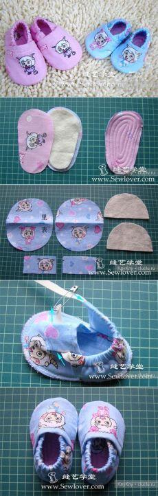 Пинетки из ткани для малышей. Как сшить, выкройка / Шитье, вязание для детей на спицах и крючком с описанием / КлуКлу. Рукоделие - бисероплетение, квиллинг, вышивка крестом, вязание