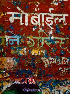 Kathmandu Nepal Kathmandu, Bhutan, Sense Of Place, Places Ive Been, Asia, Painting, Painting Art, Paintings, Painted Canvas