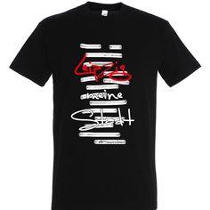 Meine Stadt - individuell - T-Shirt von KNOPFGELB auf Etsy