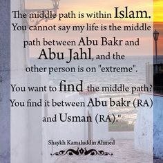 Mufti Kamaluddin Ahmed Deen, Islam, My Life, Finding Yourself, Sayings, Lyrics, Quotations, Idioms, Quote