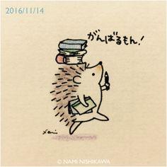 なみはりねずみ日記 Hedgehog Drawing, Hedgehog Art, Cute Hedgehog, Hedgehog Illustration, Cute Illustration, Cute Easy Drawings, Kawaii Drawings, Dibujos Cute, Cute Doodles