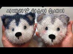Baby Blanket Crochet, Crochet Baby, Gato Crochet, Stacking Toys, Crochet Kitchen, Cute Dogs, Diy And Crafts, Crochet Patterns, Teddy Bear