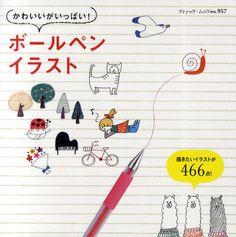 Kawaii Ball-Point Pen Illustrations 466 - Japanese Drawing Book - B937. $23,00, via Etsy.