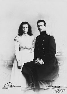 Grand Duchess Olga Alexandrovna Romanova of Russia and Grand Duke Mikhail Alexandrovich Romanov of Russia.They were the youngest children of Tsar Alexander lll of Russia and Empress Marie Feodorovna of Russia. Tsar Nicolas, Tsar Nicholas Ii, Grand Duchess Olga, Duke And Duchess, Familia Romanov, Maria Feodorovna, House Of Romanov, Young Prince, Bavaria