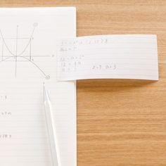 Stickies : Printed Line  http://www.muji.us/store/stationery/fun-stationery/stickies-printed-line.html