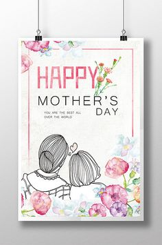 Little Mother's Day poster Mothers Day Event, Mothers Day Cards, Happy Mothers Day, Mothers Day Advertising, Creative Advertising, Advertising Poster, Sports Day Poster, Mothers Day Drawings, Creative Birthday Cards
