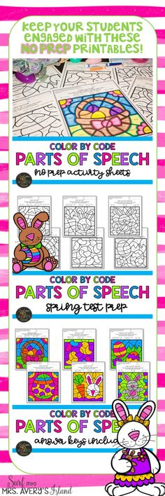 These Easter themed parts of speech worksheets are perfect activities for your literacy centers, morning work, test prep, bellringers, fast finisher activities, Daily 5 Work on Words, etc.  Click the link and discover the ease of integrating these fun, color by code printables into your ELA lesson plans!